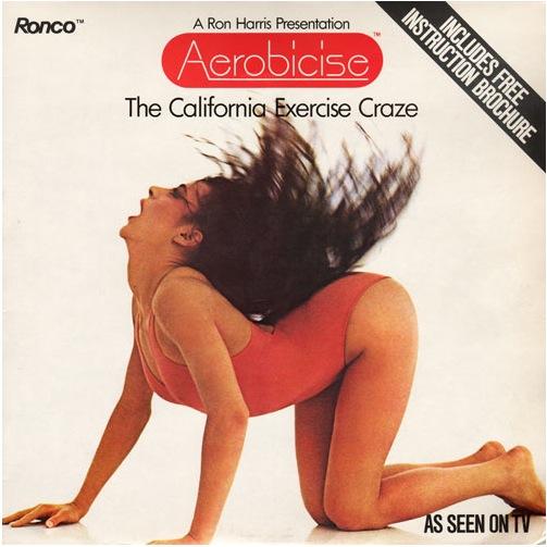 erotic aerobic workout dvd